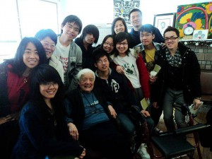 AAU BPSOS Grace Lee Boggs